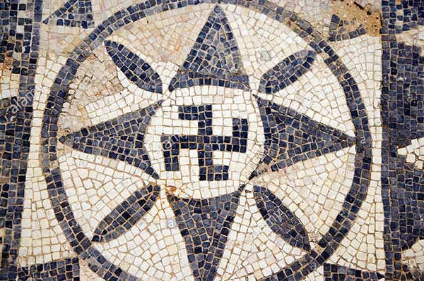 mosaic floor photoshopped