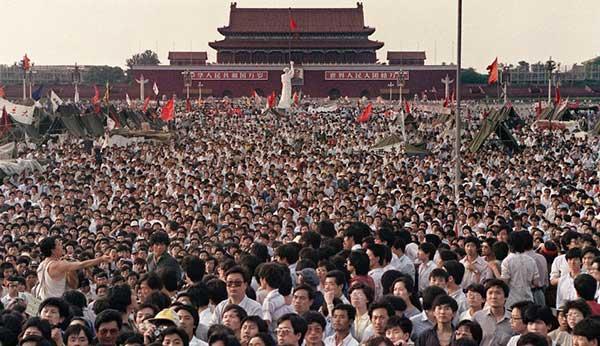 Tiananmen Square 2
